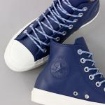 Converse Chuck Taylor All Star Limo Leather