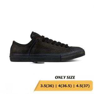 Converse Chuck Taylor All Star II Lux Leather