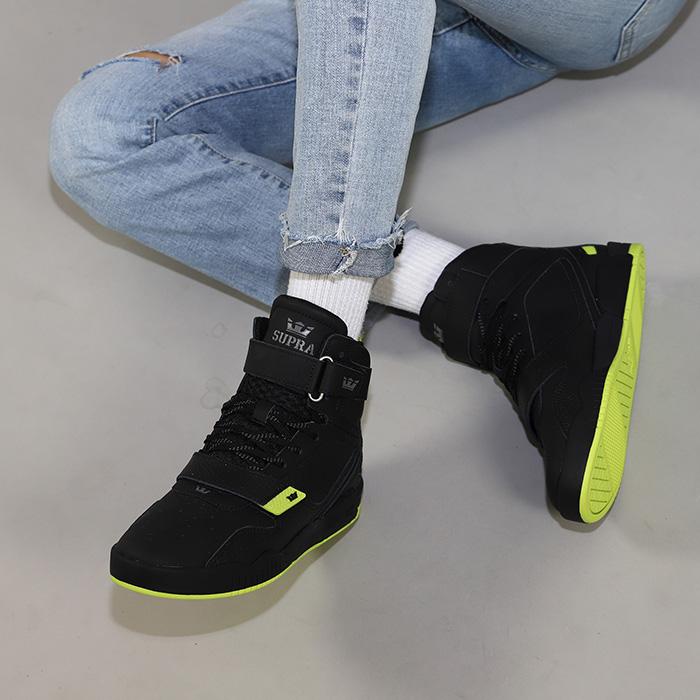 Top 3 đôi giày SUPRA giúp bạn sành điệu hơn cho mùa Tết này!