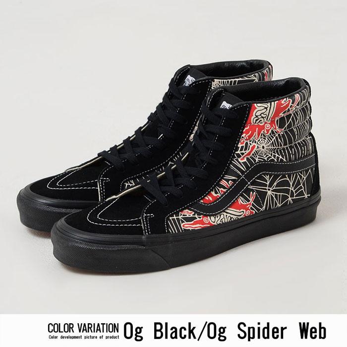 Vans Spider Web Anaheim cho mùa lễ hội thêm ấn tượng